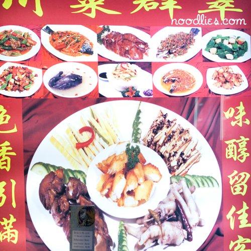 Golden Sichuan Chinese Restaurant, Chinatown, Sydney