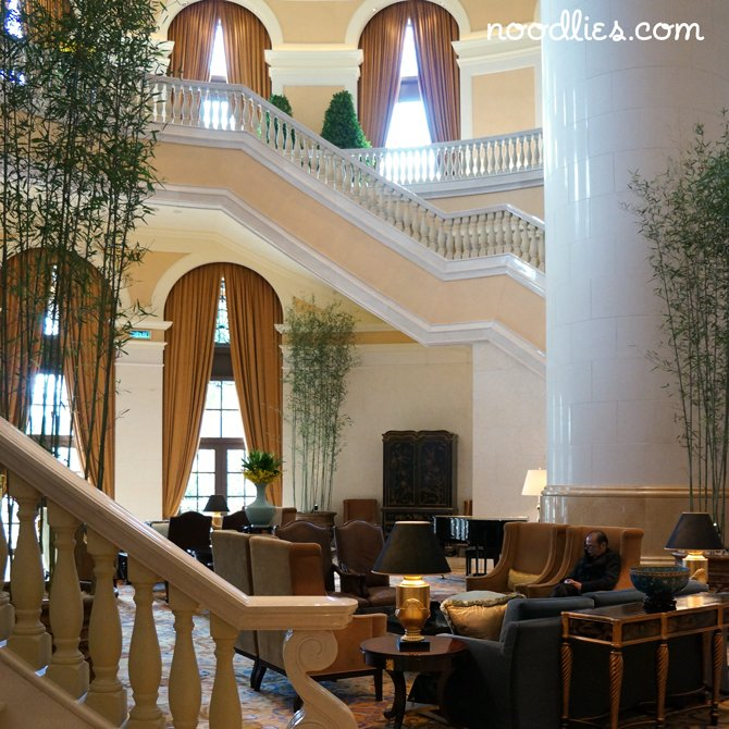 Four Seasons Hotel, Macau