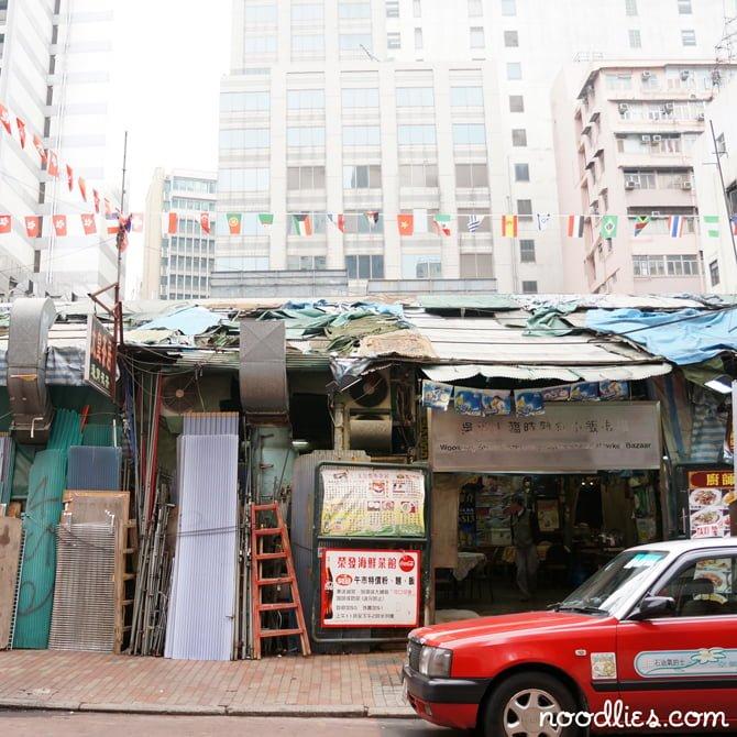 Woosung Street Temporary Hawker Food Bazaar, Jordan, Hong Kong