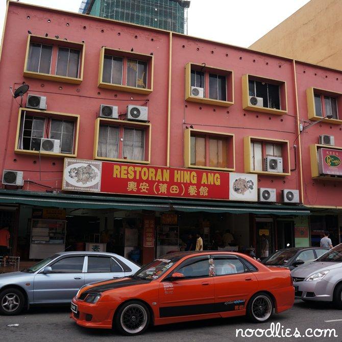 Restoran Hing Ang, Kuala Lumpur, Malaysia