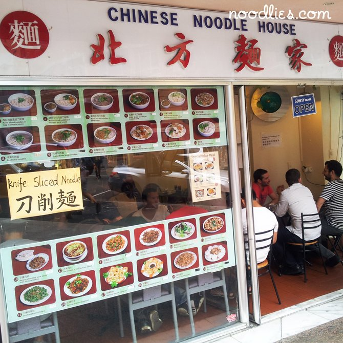 Chinese Noodle House, Haymarket