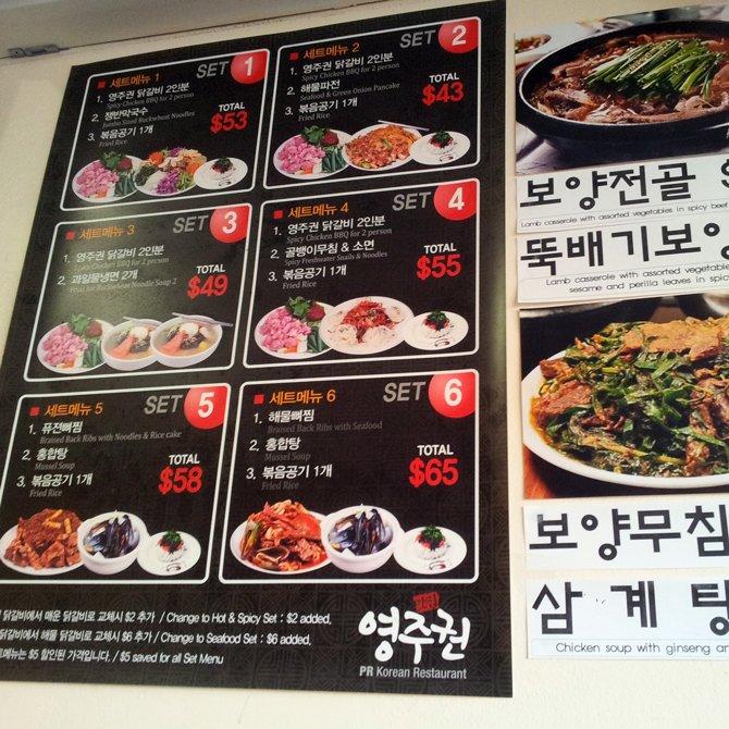 Sydney Delivery Food Vietnamese