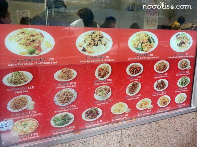 Chinatown Noodle Restaurant, Haymarket