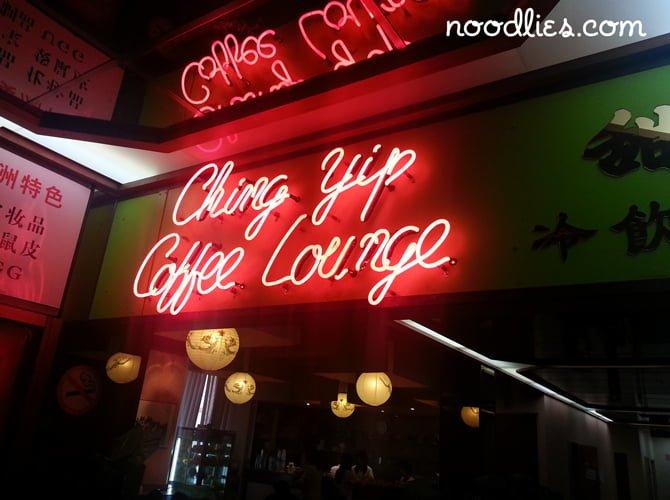 Ching Yip Coffee Lounge, Chinese, Haymarket