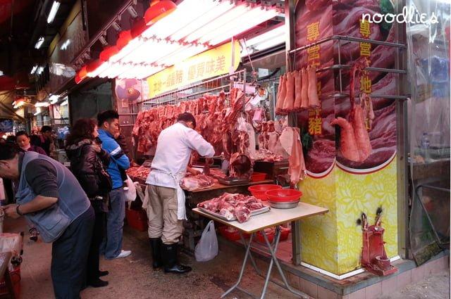 Reclamation Street Market, Hong Kong