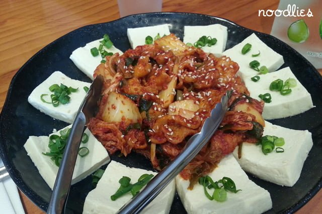 Minto Korean Restaurant, Strathfield
