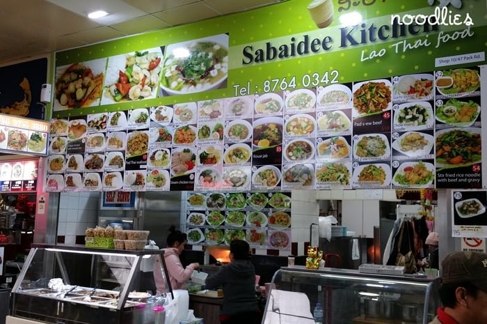 Sabaidee Kitchen, Lao/Thai, Cabramatta