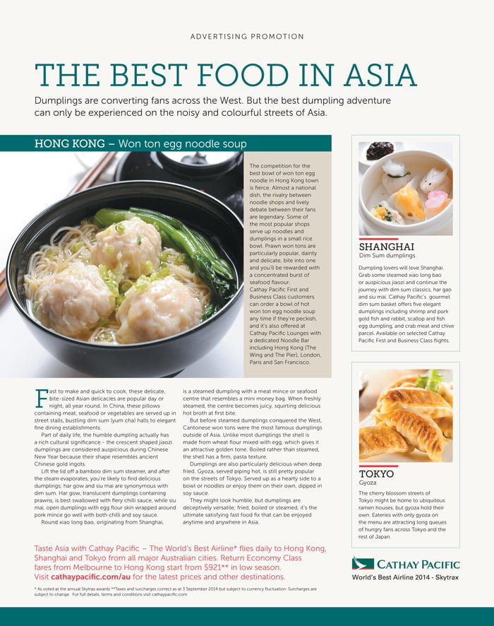The Best Food in Asia, Dumplings, Good Weekend