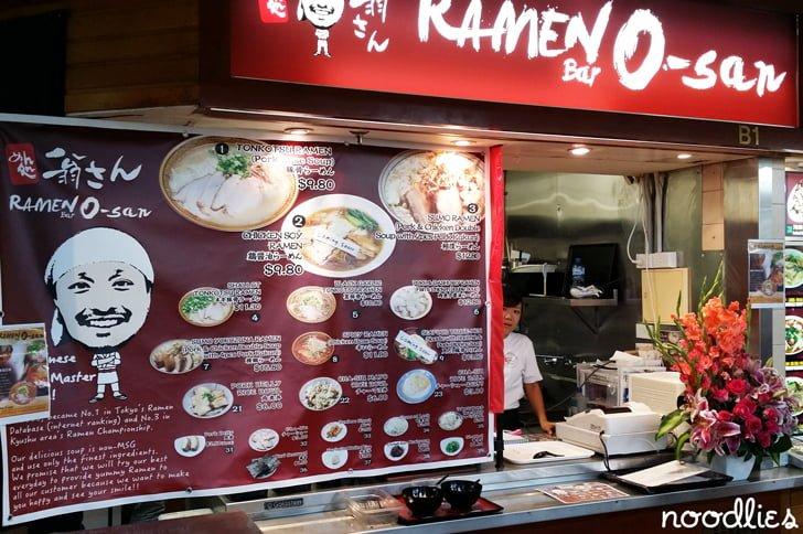 Ramen O-san Bar, Japanese, Chinatown, Haymarket
