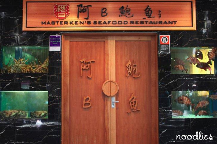 Master Ken's Seafood Restaurant, Chinatown, Sydney