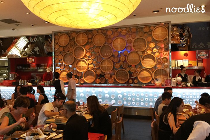 Din Tai Fung, Chinese, World Square, Sydney