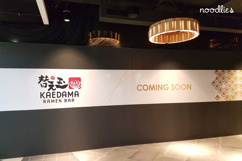 Kaedama Ramen Bar Market City Food Court