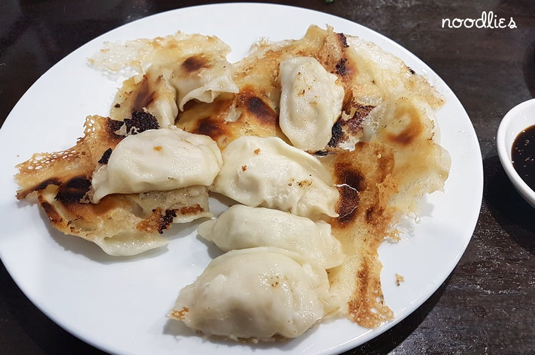xian noodle house fried dumplings