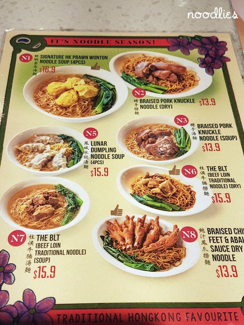 Tim Ho Wan Noodles Menu