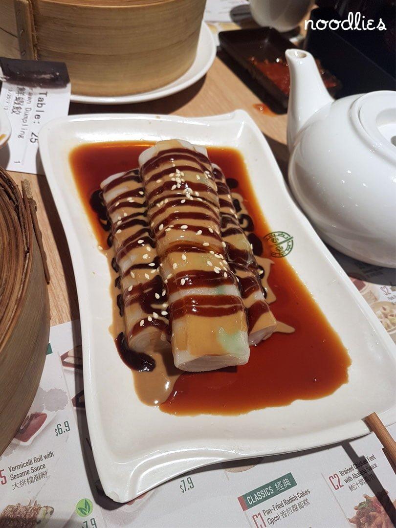 Tim Ho Wan Sesame Sauce Rice Rolls