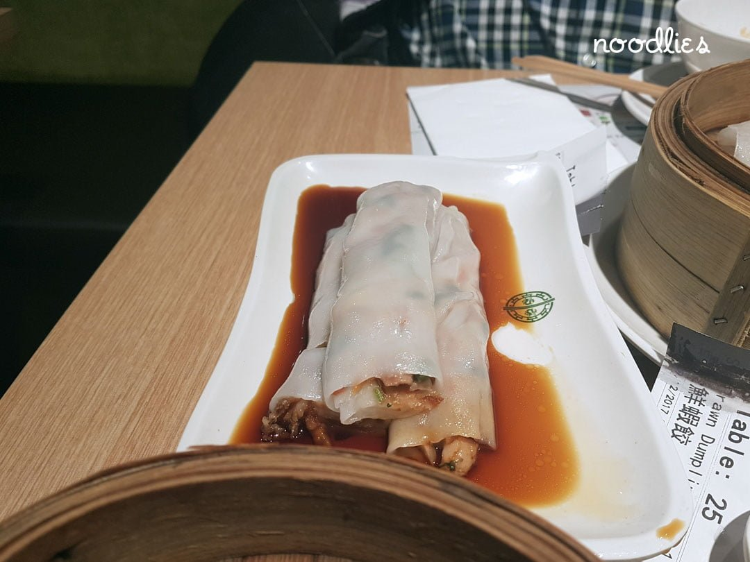 Tim Ho Wan bbq pork rice rolls
