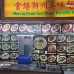 Sydney Chinatown has 5 Food Courts