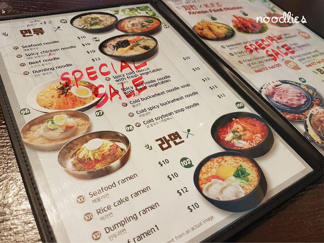 Cheongdam Korean Lidcombe